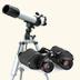双眼鏡・望遠鏡